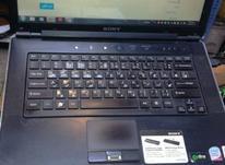 استخدام برنامه نویس php در شیپور-عکس کوچک