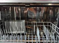 ظرفشویی 8 نفره رومیزی مجیک  در شیپور-عکس کوچک