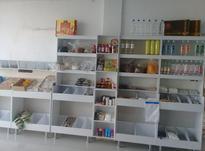 قفسه برای خشکبار یا فروشگاه در شیپور-عکس کوچک