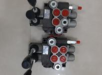 نمایندگی انحصاری شیر تقسیم (مقسم ، لور ) هیدرولیک  در شیپور-عکس کوچک