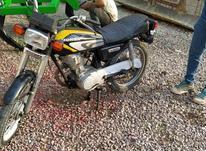 موتور سیکلت کاریزان در شیپور-عکس کوچک