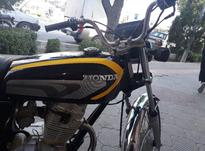 موتور جترو مدل 90 در شیپور-عکس کوچک