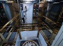 نصاب و سرویس کار آسانسور نیازمندیم  در شیپور-عکس کوچک