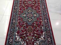 کناره لاکی فرش مشهد 1*3 در شیپور-عکس کوچک