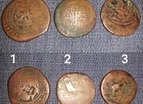 سکه های چکشی قاجاری در شیپور-عکس کوچک