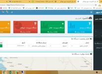 استخدام برنامه نویس نرم افزار اندروید و وب در شیپور-عکس کوچک