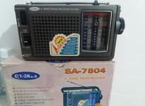 رادیو چهار موج صایران اف ام دار در شیپور-عکس کوچک