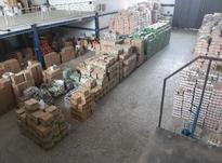 استخدام بازاریاب  در شیپور-عکس کوچک