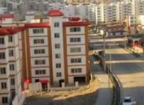 گلچینی از  آپارتمانهای فاز ۸ در پردیس در شیپور-عکس کوچک