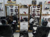 لوازم آرایشگاه مردانه در شیپور-عکس کوچک
