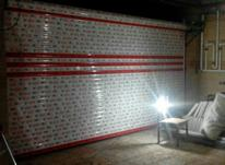 درب اتوماتیک ، کرکره برقی در شیپور-عکس کوچک