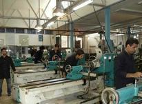 نیازمند کارگر ماهر و ساده در شیپور-عکس کوچک
