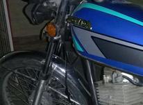 فروش موتور200 در شیپور-عکس کوچک
