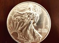 سکه نقره امریکا در شیپور-عکس کوچک