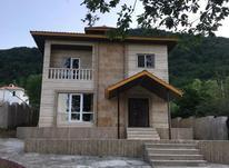 فروش آپارتمان 700 متر در صومعه سرا در شیپور-عکس کوچک