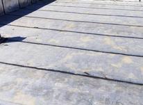نمایندگی ایزوگام و قیرگونی سیرجان در شیپور-عکس کوچک