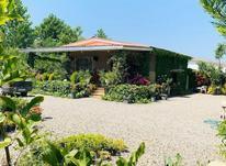 ویلا باغ ۱۰۰۰ متری مناسب و به قیمت در شیپور-عکس کوچک