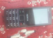 دو سیم کارت   Nokia x2 در شیپور-عکس کوچک