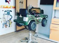 آرایشگاه بزرگ (مردانه وکودک) در شیپور-عکس کوچک