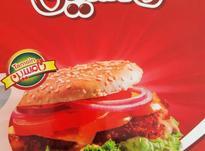 استخدام منشی شرکت تعاونی ساوالان گوشت برند تامسین در شیپور-عکس کوچک