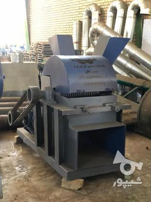 کراشر(خردکن چوب) در گروه خرید و فروش صنعتی، اداری و تجاری در آذربایجان شرقی در شیپور-عکس1