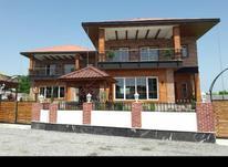 فروش ویلا 350 متر در رویان در شیپور-عکس کوچک