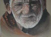 طراحی چهره در شیپور-عکس کوچک