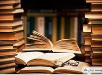 استخدام مترجم ماهر برای ترجمه کتاب در شیپور-عکس کوچک