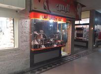 فروش تجاری 16متری شیک در شیپور-عکس کوچک