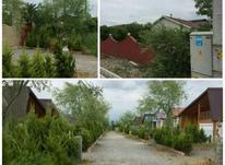 فروش زمین مسکونی 225 متر در چمستان سنددار در شیپور-عکس کوچک
