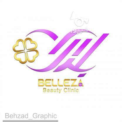 طراحی لوگو کاتالوگ کارت تراکت و چاپ بهزاد دیزاین در گروه خرید و فروش خدمات و کسب و کار در تهران در شیپور-عکس1