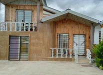 فروش ویلا نیم پیلوت230 متر در چمستان در شیپور-عکس کوچک