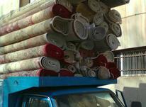 کارخانه قالیشویی و مبل شویی شهر قدس در شیپور-عکس کوچک