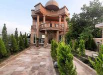 فروش ویلا کاخ  300 متری زیر قیمت  در شیپور-عکس کوچک