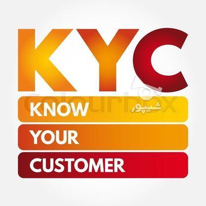 وریفای بایننس kyc در گروه خرید و فروش خدمات و کسب و کار در تهران در شیپور-عکس1