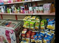 سفارشات موادوغذایی در شیپور-عکس کوچک