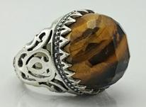 انگشتر چشم ببر تراش جواهری دامله گرد در شیپور-عکس کوچک