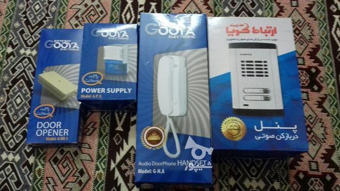 فروش آیفون های صوتی گویا در گروه خرید و فروش لوازم الکترونیکی در مازندران در شیپور-عکس1