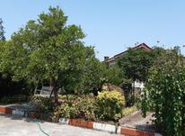 فروش ویلا باغ ساحلی  170 متری در رویان در شیپور-عکس کوچک