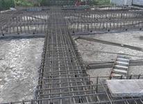 سازه نگهبان/کُرسی چینی/آرماتوربندی/قالب بندی/ اجرادکرومیت در شیپور-عکس کوچک