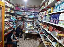 فروش اجناس مغازه یکجا در شیپور-عکس کوچک