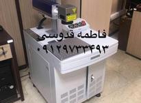 فروش دستگاه لیزر فایبر توان 30 وات و 50 وات  در شیپور-عکس کوچک