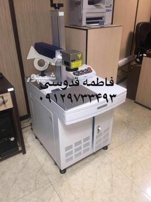 فروش دستگاه لیزر فایبر توان 30 وات و 50 وات  در گروه خرید و فروش خدمات و کسب و کار در تهران در شیپور-عکس1