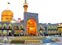 تورهای زمینی و هوایی مشهد مقدس با آیتا در شیپور-عکس کوچک