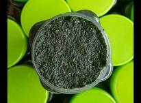 فروش دلار(نمک سبز ارگانیک) در شیپور-عکس کوچک