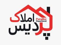 فروش آپارتمان لوکس و نوساز در گلشهر در شیپور-عکس کوچک