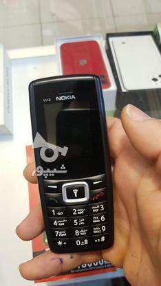 نوکیامدل۱۶۱۶ و۱۱۱۲ (اودسون،هندی) ارسال سراسر کشور در گروه خرید و فروش موبایل، تبلت و لوازم در مازندران در شیپور-عکس1