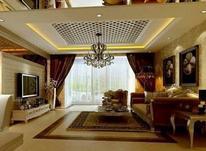 فروش آپارتمان 161 متر در زعفرانیه در شیپور-عکس کوچک