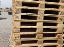 خریدوفروش پالت چوبی وپلاستیکی در شیپور-عکس کوچک