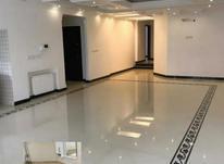 فروش آپارتمان 197 متر بلوار پرستار در شیپور-عکس کوچک